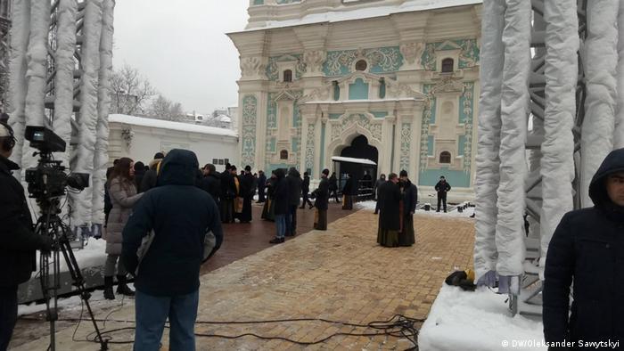 Объединительнй собор в Украине