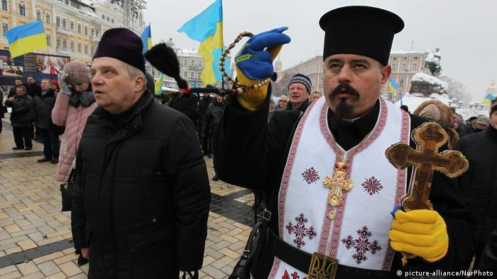 Участники объединительного собора ПЦУ в Киеве