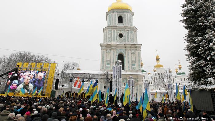 Софійський собор у Києві