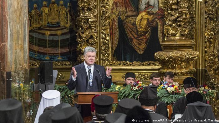 Объединительный поместный собор в Украине