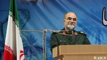 Iran Ghodratollah Mansouri
