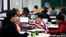 China Peking Business School der Renmin University