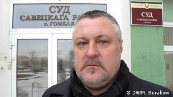 Леонид Судаленко