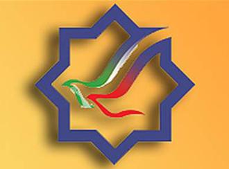 جبهه مشارکت ایران اسلامی در انتخابات شرکت نمیکند