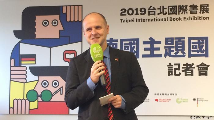 暌违二十載 德国再任台北国际书展主题国