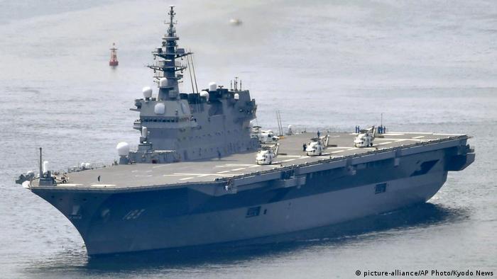 刷存在感应对中国 日本首建航母