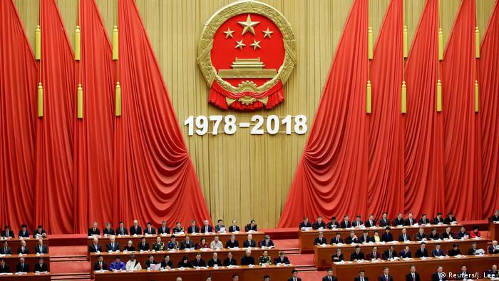 China Rede Xi Jinping 40. Jahrestag Reform und Öffnung