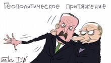 18.12.2018 +++ Karikatur von Sergey Elkin. Sie darf auf DW-Seiten veröffentlicht werden. Copyright: Sergey Elkin.Wladimir Putin zieht mit aller Kraft Alexander Lukaschenko zu sich. Überschrift: Geopolitische Gravitation.