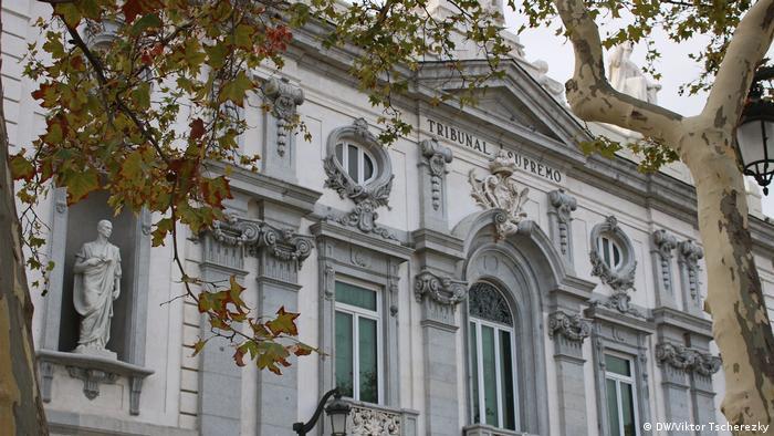Верховный суд Испании