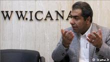 Iran Mohammad baset Dorrazahi