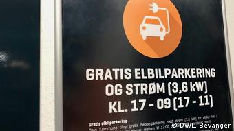 Бесплатная зарядная станция для электромобилей в Осло