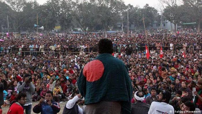 Asylgrund Atheismus (Shahbag Movement)