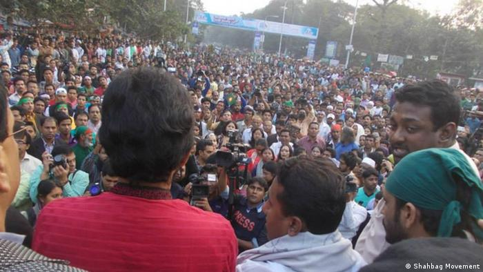 Shabag movement protest in Bangladesh