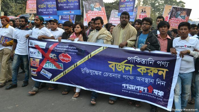 Dhaka rally 2013 (Shahbag Movement)