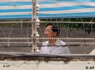 被台湾最高法院三审判决陈水扁贪污定谳