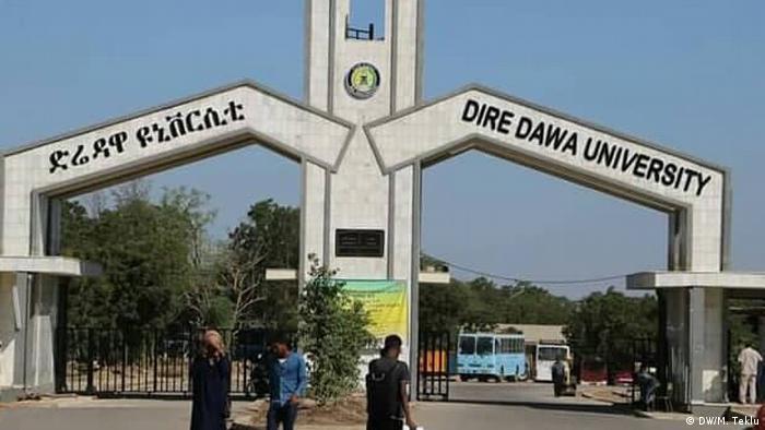 Äthopien, Dire Dawa University (DW/M. Teklu)