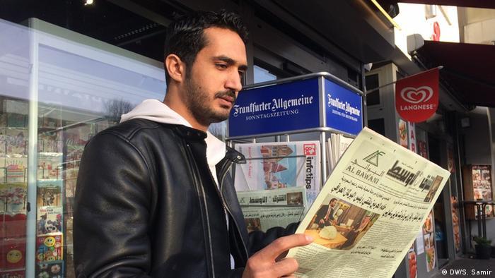 Deutschland Arabische Schrift in Bonn (DW/S. Samir)