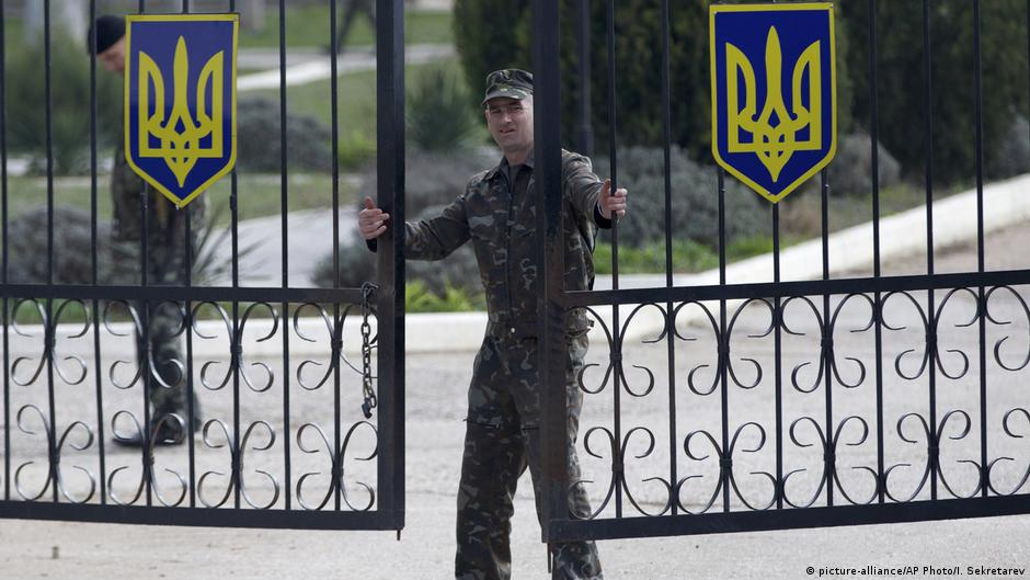 Ukraine will 'never surrender sovereign control over Donbass or Crimea'