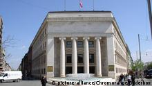 Kroatien, Zagreb, Kroatische Nationalbank | Verwendung weltweit