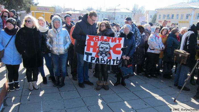 Протесты в Волоколамске в связи с ситуацией на мусорном полигоне Ядрово, март 2018 года