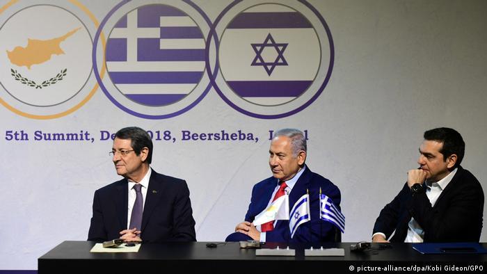 Israel Gipfel Israel-Griechenland-Zypern