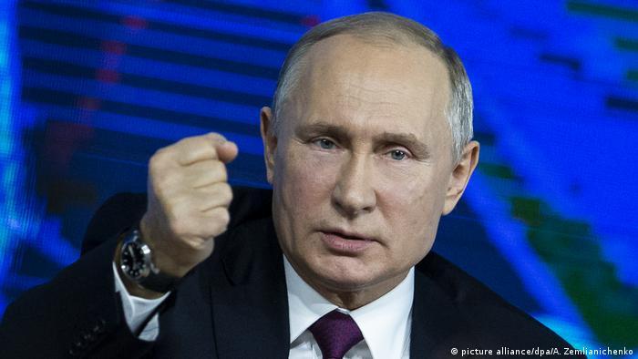 Владимир Путин на ежегодной пресс-конференции