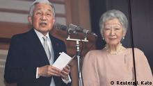 Japan Tokyo - Festlichkeit zu Akihito's 85 Geburtstag