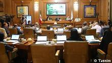 Tehraner Stadtrat