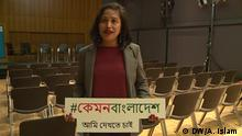 Bangladeshi living in Germany expressed their opinion about #WhatBangladesh they want. Photo: Arafatul Islam / DW