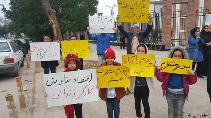 Iran Protest der Angehörigen von inhaftierten Arbeiter in Ahvaz (iranfreedom)
