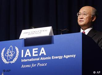 The designated director general of International Atomic Energy Agency (IAEA), Japan's Yukiya Amano, delivers a speech at the beginning of a general confernce of the IAEA, at Vienna's International Center, in Vienna, Austria, on Monday, Sept. 14, 2009. (AP Photo/Ronald Zak)