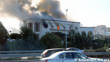 Anschlag auf libysches Außenministerium