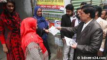 Title: Election campaign in Dhaka Keywords: Bangladesh, Election, Dhaka, AL, BNP, Candidate, Copyright: our partner bdnews24.com Place: Dhaka Date: 24.12.2018
