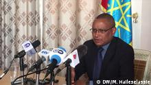 Äthiopien Debretsion Gebremichael, Chairman Tigray People's Liberation Front