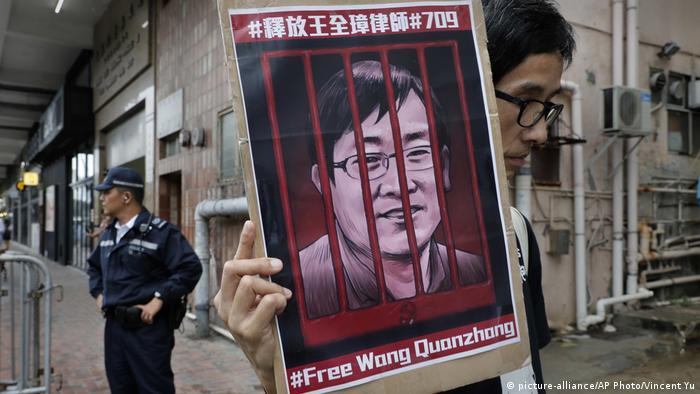 China Wang Quanzhang (picture-alliance/AP Photo/Vincent Yu)