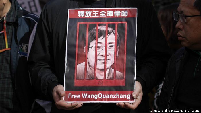Wang Quanzhang Prozess Protest Menschenrechtsanwalt Prozess (picture-alliance/Zuma/S.C. Leung)