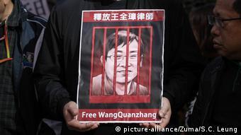 Wang Quanzhang Prozess Protest Menschenrechtsanwalt Prozess