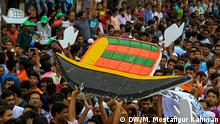 Bangladesch Wahlen Wahlkampf 2018 Awami Muslim League