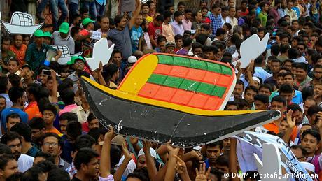 Bangladesch Wahlen Wahlkampf 2018 Awami Muslim League (DW/M. Mostafigur Rahman)