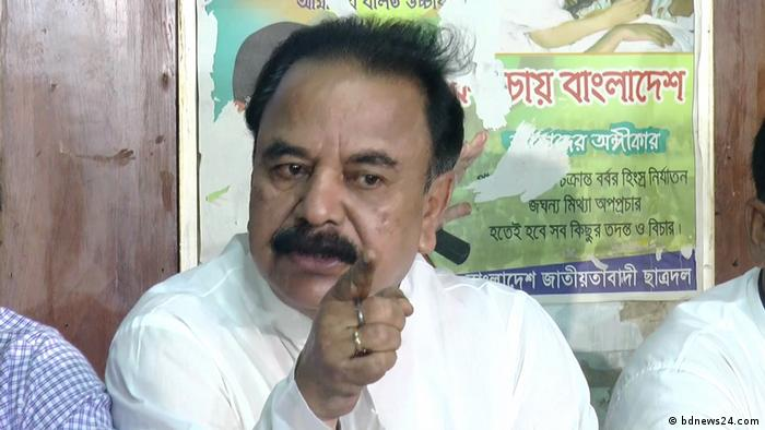 Bangladesch Goeshwar Roy BNP (bdnews24.com)