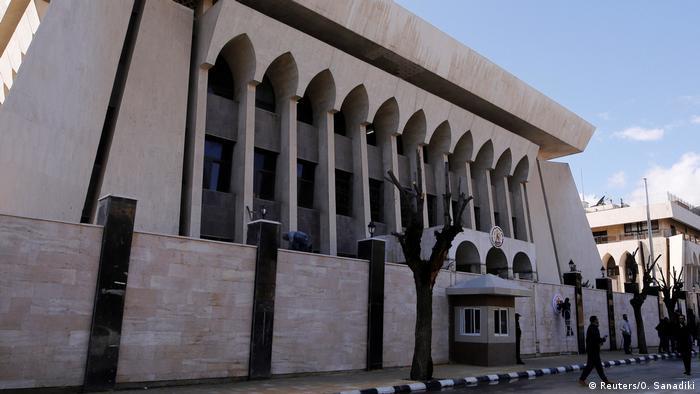 Syrien - Botschaft der Vereinigten Arabischen Emirate in Damaskus
