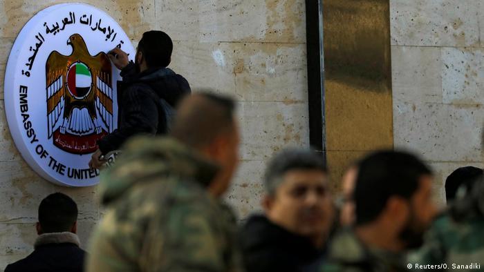 UAE embassy in Syria (Reuters/O. Sanadiki)
