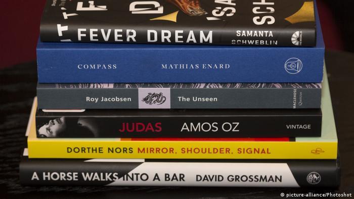 Israel - Schriftsteller Amos Oz verstorben - Auszeichnung Man Booker Prize 2017 (picture-alliance/Photoshot)