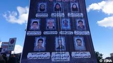 Iran Teheran - Studenten demonstrieren in Teheraner Azad Universität