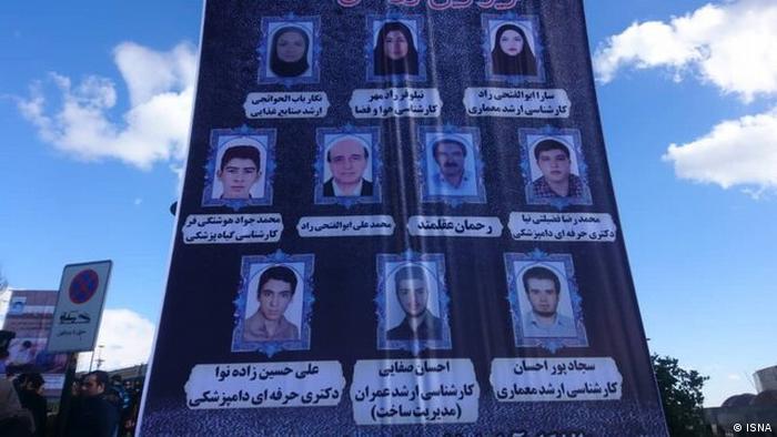 قربانیان سقوط اتوبوس حامل دانشجویان