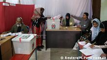 Bangladesch Wahlen