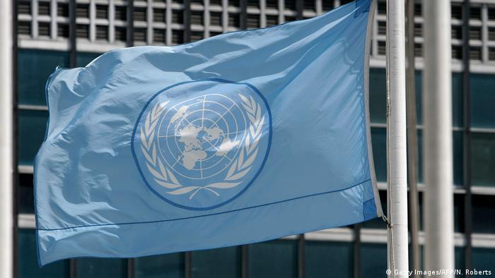 ООН відзначає своє 75-річчя