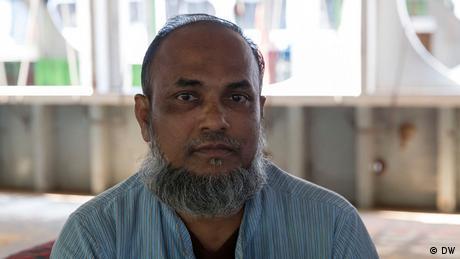 MD. Shah Jalal