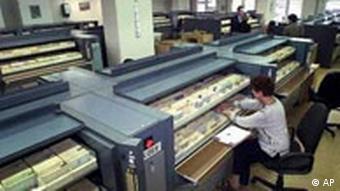 Архив в Берлине