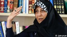 Fatemeh Hashemi Rafsanjani. Rechte: jamaran